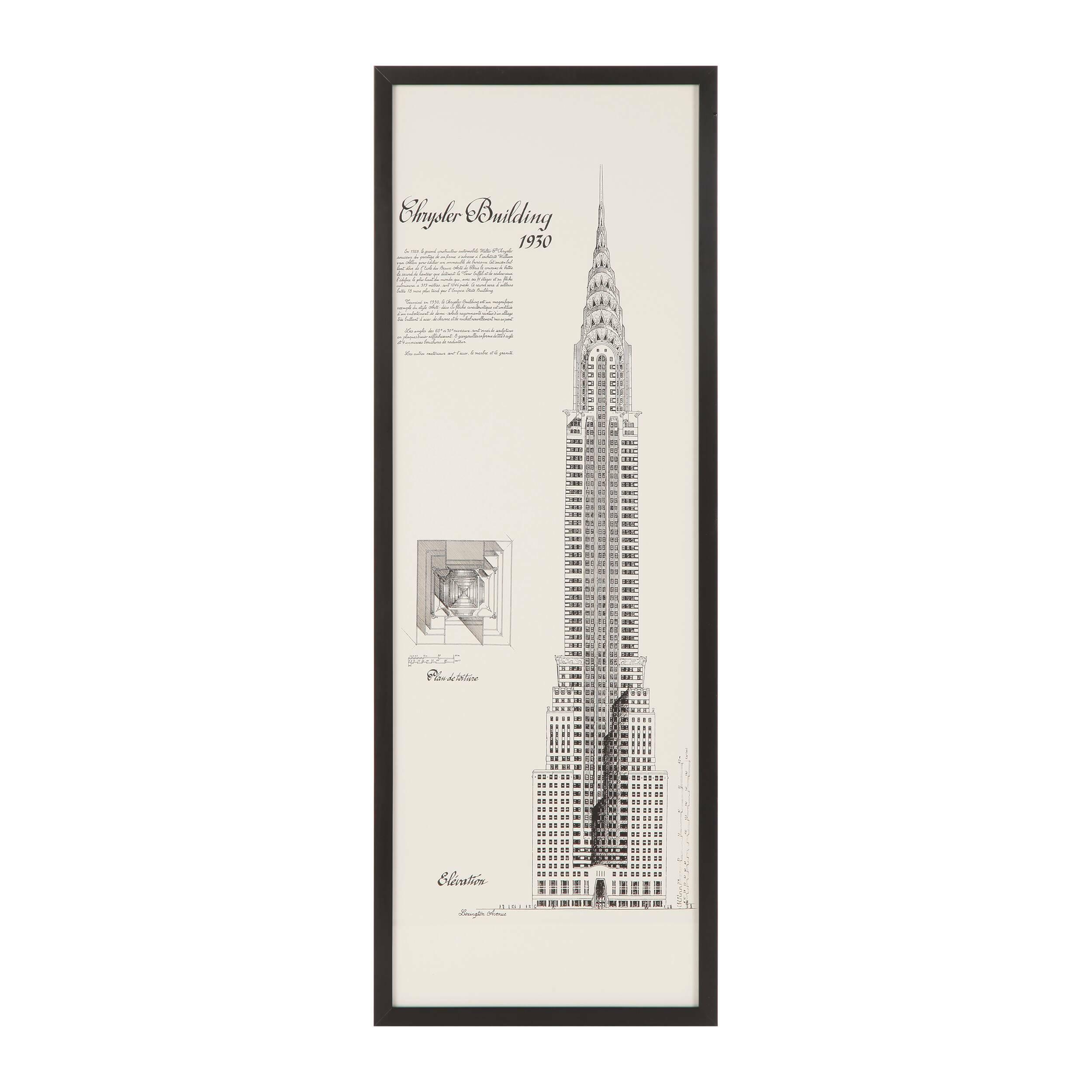 Постер Chrysler BuildingКартины<br><br><br>stock: 5<br>Ширина: 35,6<br>Цвет: Черный<br>Длина: 100,6