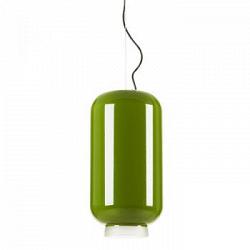 Подвесной светильник Chouchin диаметр 22