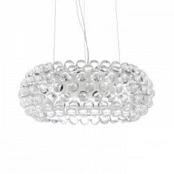 Подвесной светильник Cabochet диаметр 50