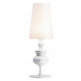 Настольный светильник Josephine