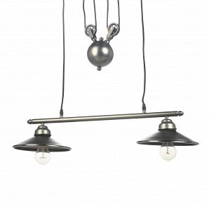 Подвесной светильник Mechanism