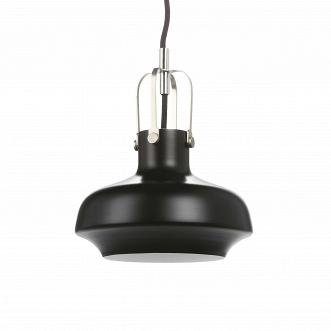 Подвесной светильник Copenhagen диаметр 20