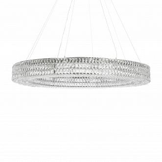 Подвесной светильник Spiridon диаметр 110