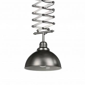 Подвесной светильник Folding