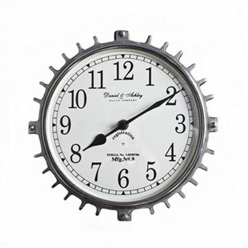 Часы настенные (45-382-19)