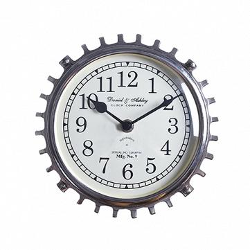 Часы настенные (45-382-24)