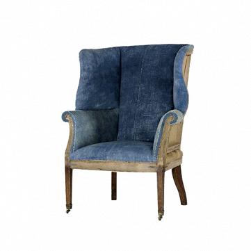 Кресло Хейптуайт (VTRL1107A)