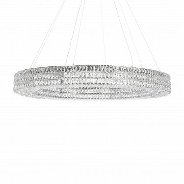 Подвесной светильник Spiridon диаметр 150