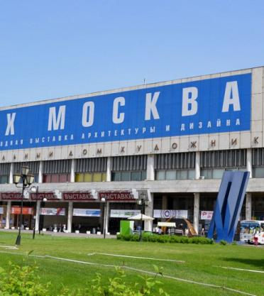 Приглашаем на 22-ю Международную выставку архитектуры и дизайна АРХ Москва NEXT!