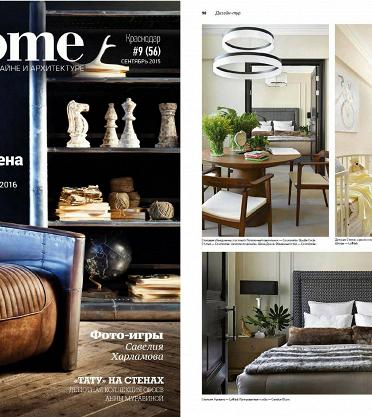 """Мебель и свет Cosmorelax  в проекте, опубликованном в журнале """"Hi, home"""" #9 2015 г."""