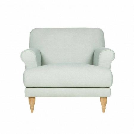 Купить Кресло Rasmus в интернет-магазине