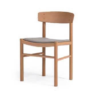 Стул CH16062Интерьерные<br><br><br>stock: 0<br>Высота: 75,5<br>Высота сиденья: 46<br>Ширина: 48,5<br>Глубина: 44<br>Материал каркаса: Массив дуба<br>Тип материала каркаса: Дерево<br>Материал сидения: Шерсть, Нейлон<br>Цвет сидения: Серый<br>Тип материала сидения: Ткань<br>Коллекция ткани: T Fabric<br>Цвет каркаса: Дуб