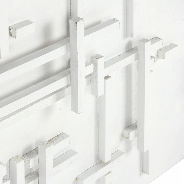 Картина Frames White 2 от Cosmorelax