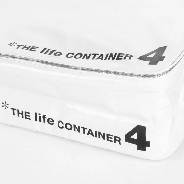 Контейнер для хранения The Life Container 4 белый от Cosmorelax