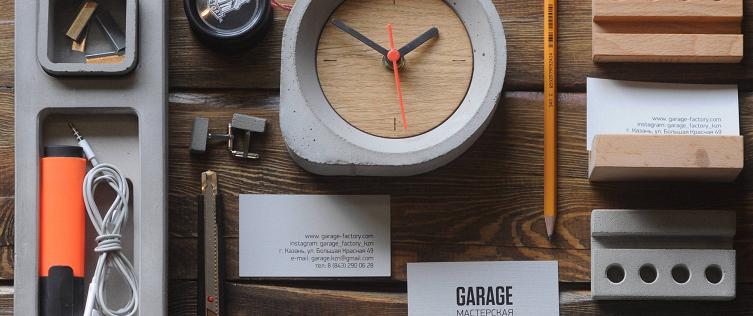Garage Factory