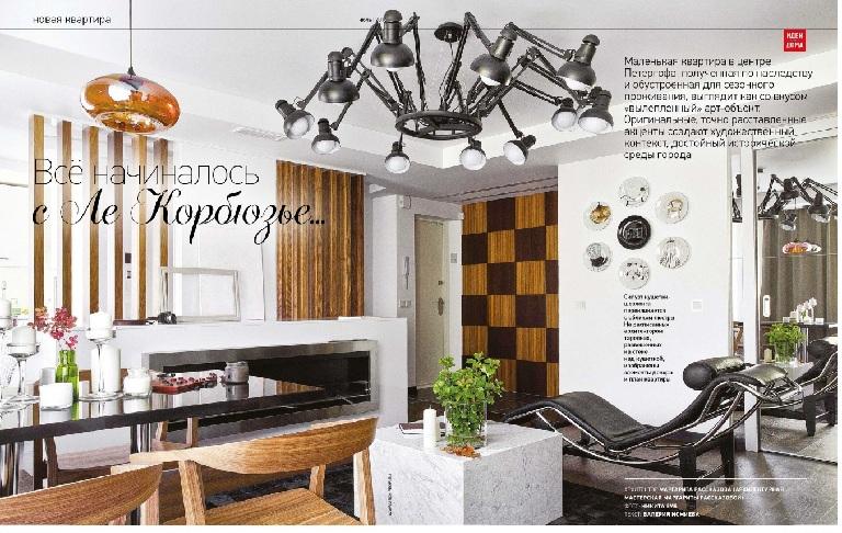 Мебель и свет Cosmorelax в проекте июльского номера журнала «Идеи для вашего дома» 2016 г.