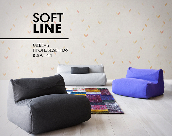 Softline. Modern. Hi-Tech.