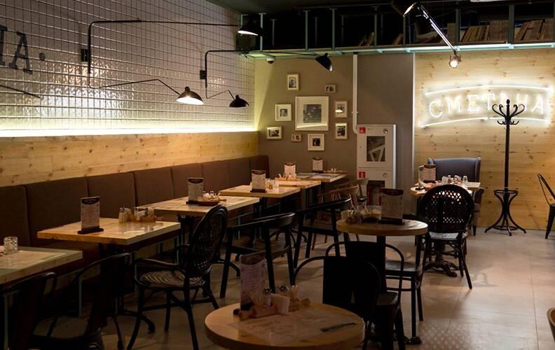 Индустриальное кафе «Сметана»
