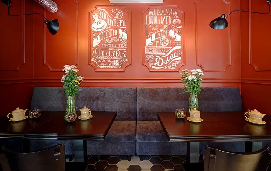 Cosmorelax & TBdesign: ресторан «Тифлис Гурмэ»