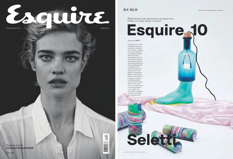 Лампа из ассортимента Cosmorelax в июньском номере журнала «Esquire» 2015 г.