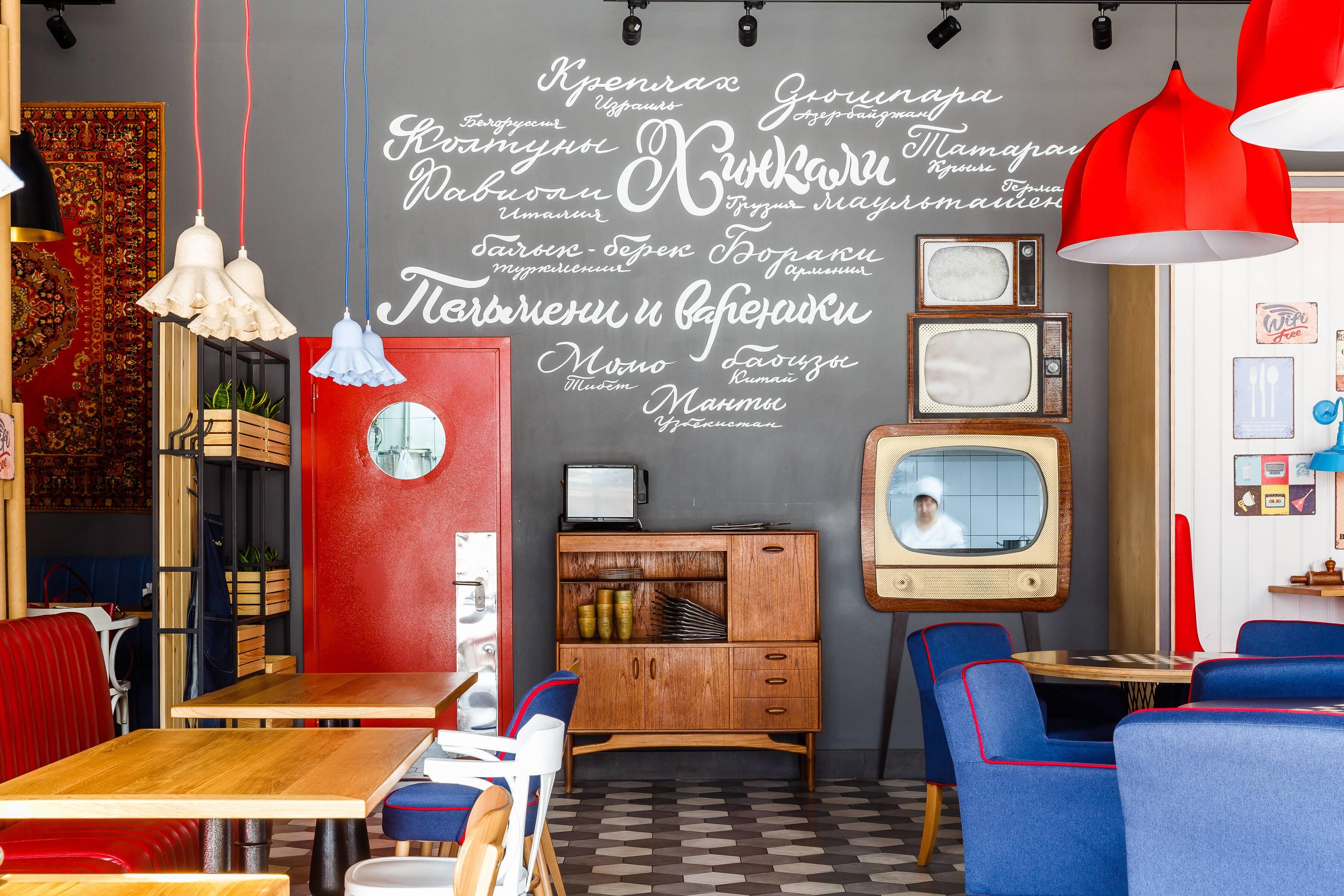 кафе в духе советского прошлого