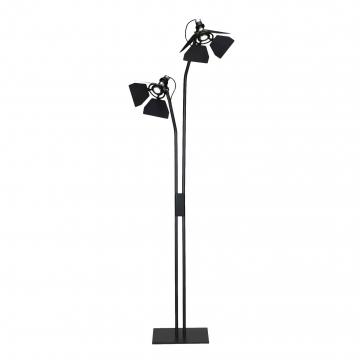 Напольный светильник Ribalta
