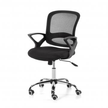 Офисное кресло Lambert черное