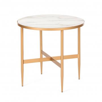 Кофейный стол Elisenda