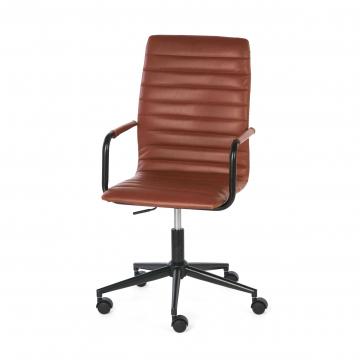 Рабочее кресло Aron