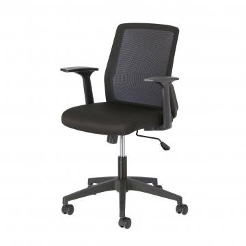 Офисное кресло Nasia